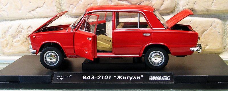 """ВАЗ-2101 """"Наш автопром"""" - Наш Автопром - Каталог статей - Моделька не игрушка. Автомобили и их ..."""